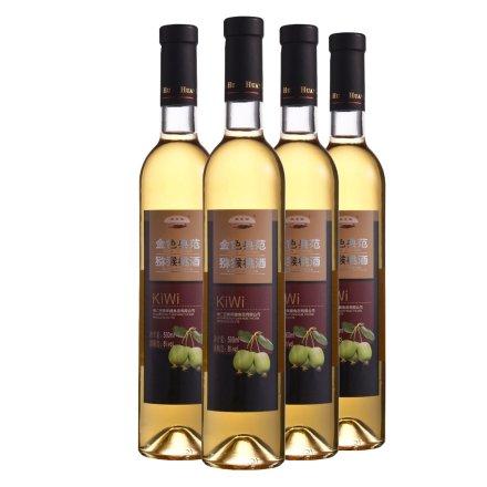 8°桓龙湖XXXX猕猴桃酒500ml(4瓶装)